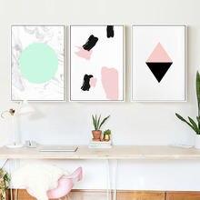 Современные абстрактные геометрические настенные художественные