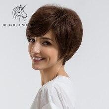 Блонд Единорог 6 дюймов пушистые короткие прямые волосы парик с челкой Темно-коричневый натуральный стиль 30% человеческие волосы Полный парик с бесплатным подарком