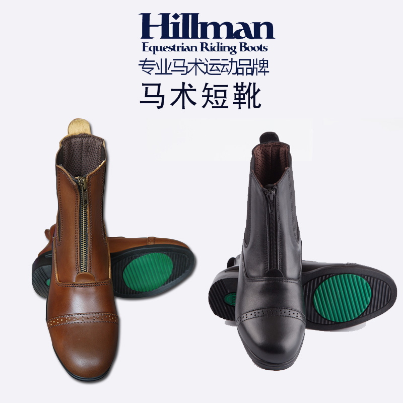 Leather boots  equestrian rider obstacle boots horse rider suppliesLeather boots  equestrian rider obstacle boots horse rider supplies