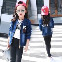 Kids Girls Denim Jacket Korean Children New Autumn Coat Children Short Jeans Kids Clothing Blue Printing