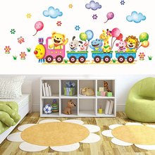 BestP Train Wall Sticker for Kids Room Home Decor Nursery Wall Decal Children Poster Baby House Mural DIY Hot Sell abc alphabet picture icons silhouettes wall sticker kidsroom study room decoration vinyl art design poster mural for baby w13