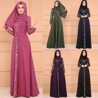 1PCS Temperament Abaya Muslim Turkish Long Dress For Women Plus Size Long sleeve Slim Islamic Middle Eastern Clothing B78286AD