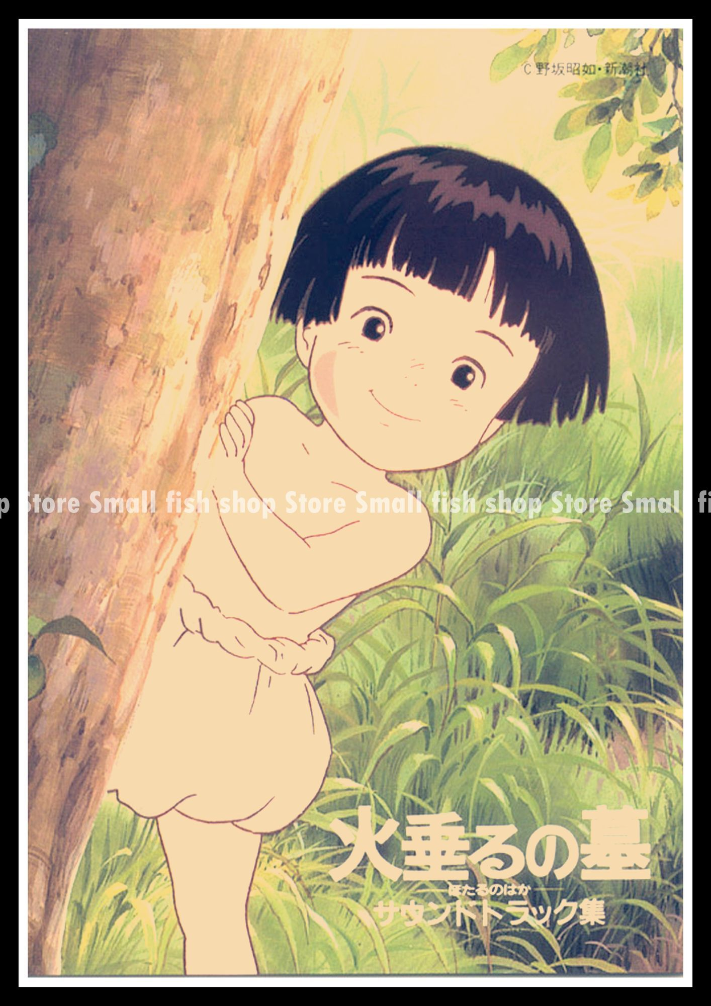 Grave Of The Fireflies Home Furnishing Decoration Kraft Movie Poster Drawing Core Wall Stickers 42 30 Cm Buy At The Price Of 1 97 In Aliexpress Com Imall Com