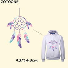 ZOTOONE Iron On Dreamcatcher Patches For Clothing Heat Transfers Jackets T-shirt Sticker Decoration DIY Applique C