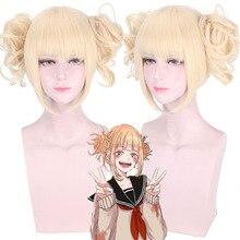 Morematch My Boku no Hero academic Akademia химико Тога короткий светильник блонд конские хвосты термостойкий косплей костюм парик + шапочка
