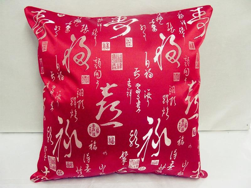 Этнические квадратные шелковые атласная наволочка 45x45 Рождественские декоративные Чехлы для дивана китайские подушки