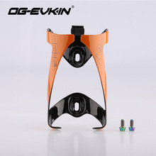 OG EVKIN BC004 Best Carbon Bottle Cages Glossy Titanium Alloy Screws Bicycle Carbon Water Holder Bike Bottle Cage Cycling