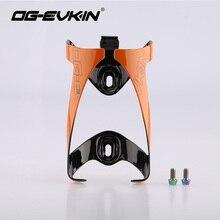 OG EVKIN BC004 portabotellas de carbono con tornillos de aleación de titanio brillante, soporte de agua de carbono para bicicleta