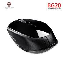 MOTOSPEED BG20 USB souris sans fil 2400DPI réglable USB 3.0 récepteur souris dordinateur optique 2.4GHz souris ergonomique pour ordinateur portable PC