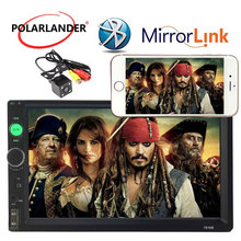 Зеркало Ссылка авто радио 7-дюймовый автомагнитола USB Mp5 плеер Bluetooth Резервное копирование монитор цифровой дисплей ЖК-дисплей Сенсорный экран 2 DIN магнитола