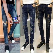 Бесплатная доставка 2016 Тонкие ноги джинсы для мужчин брюки воспитать в себе тип нравственности отверстие нищий прилив показать тонкие молодежные брюки осень 28-34