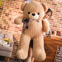 130cm White/Brown Huge Rose Cashmere Stuffed Bear For Festival Gifts/Confessions Gifts/Birthday Gitfs
