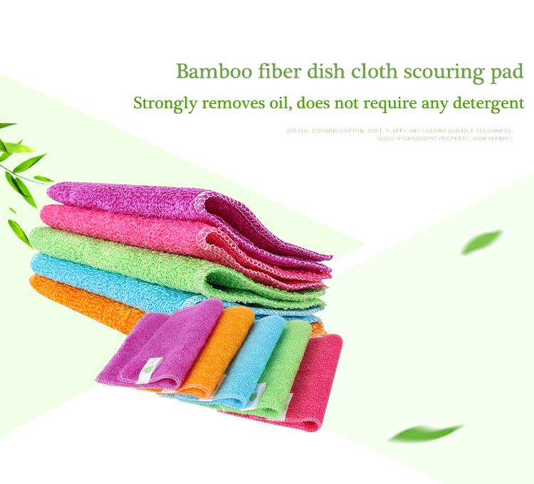 cleaning cloth 1