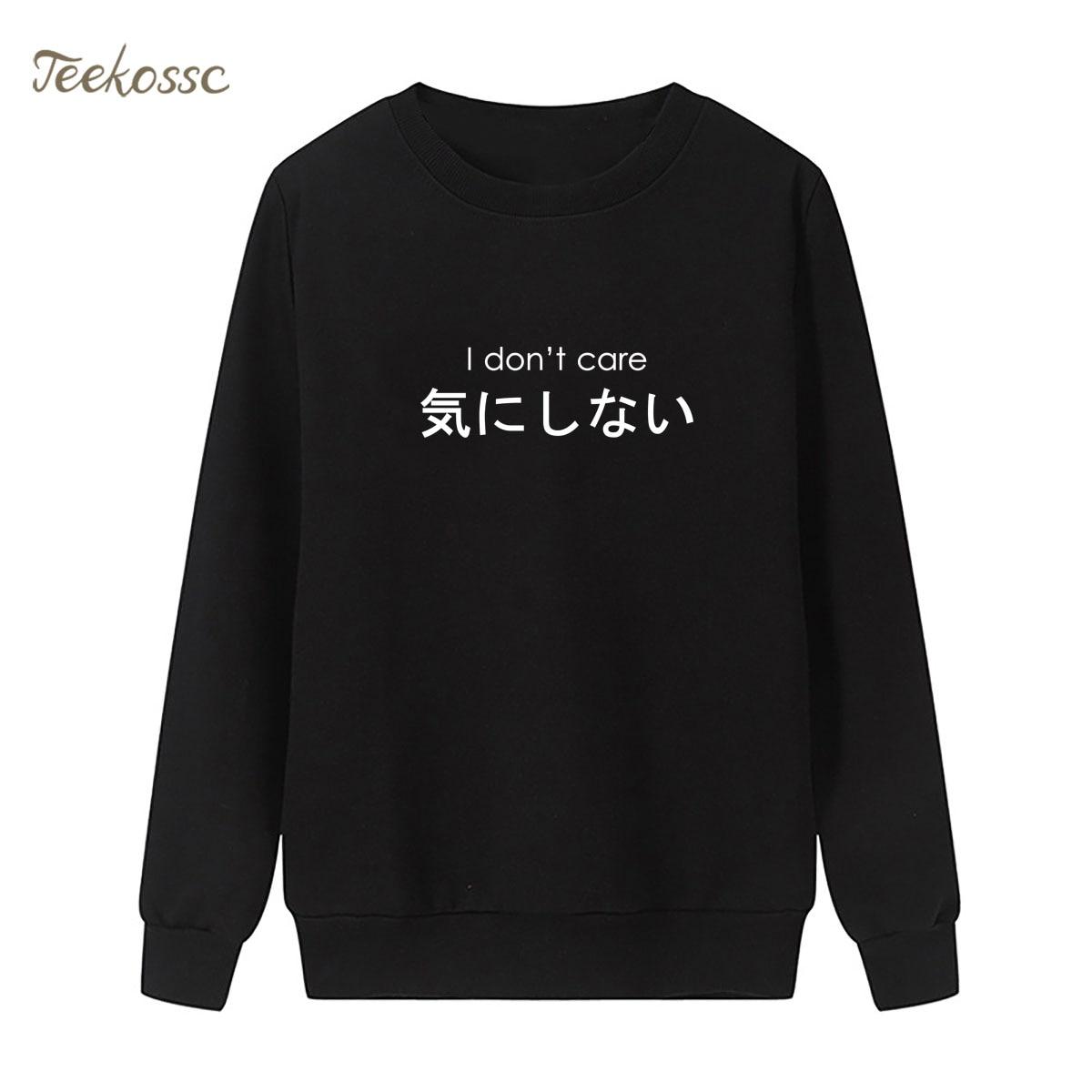 I don't care japanese Letters Print Sweatshirt Women Black White Hoodie Winter Autumn Women Lasdies Pullover Fleece Streeetwear