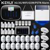 2018 W193 3G 4G WIFI PSTN GSM Home Burglar LCD Touch Screen Alarm Panel Home Security
