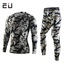 New Camouflage Women's Yoga Sets Sports Tight Quick-drying Training Stretch Compression Pants Factory Direct Sales