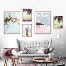 Landscape Wall Art Canvas Prints Pineapple Pictures For Living Room Beach Coconut tree Poster Vintage Home Decor Unframed