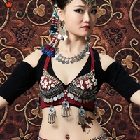 Vintage Coins Top Gypsy Dance Bra ATS Tribal Belly Dance Bra Tops Push Up Beaded Bra B/C cup (without the black top)