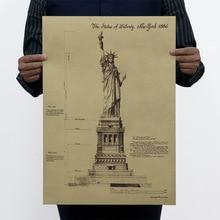 Статуя Свободы, США, винтажная крафт-бумага, Классический плакат, украшение стены дома, художественные журналы, ретро плакаты и принты