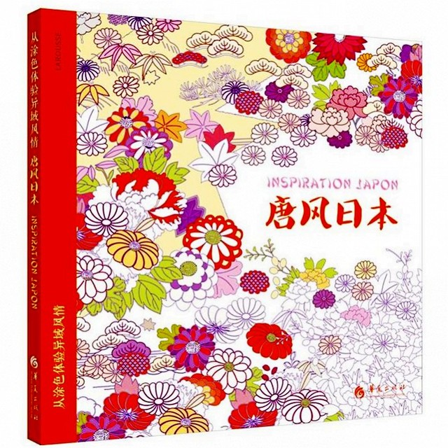INSPIRATION JAPON Coloring Book For Adults Children Relieve Stress Kill Time Secret Garden Painting Drawing Graffiti