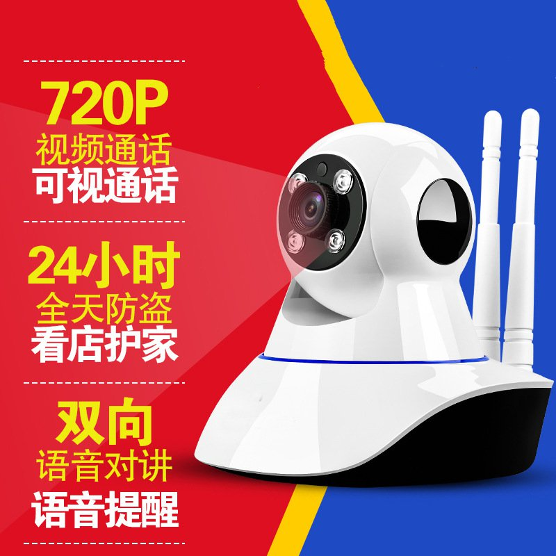 Wireless camera WiFi intelligent network camera camera IP mobile phone remote monitoring alarm outdoor home intelligent rotating p2p video camera mobile phone wireless wifi remote network monitoring camera
