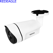 REDEAGLE Metal Body 1080P 2MP AHD Camera HD CCTV Outdoor Waterproof Night Vision Bullet Security Cameras Ultra Low Illumination