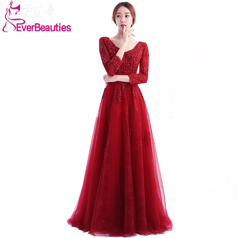 bdd65a114ed Robe De Soiree Wine Red Evening Dress Long 2019 Tulle with Appliques Beaded Long  Sleeves Prom Party Gown Abiye Christmas Dress