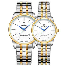 Nuodun Ladies Gold Watches Fashion Watch Woman Brand Waterproof Stainless Steel Watch Straps Womens Wrist Watch