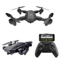 2,4G schwebt racing hubschrauber rc drohnen mit kamera HD drone profissional fpv quadcopter flugzeug fotografie spielzeug XS809
