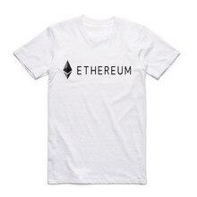 """Geek """"Ethereum"""" men t-shirt"""