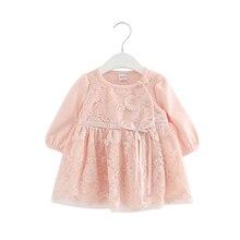 Đầm Ren Ngọc Trai Bé Gái Váy Đầm Bé Gái Quần Áo Cho Bé Đầm Trẻ Em Quần Áo Bầu Vestidos 0 2 Yrs 3 Màu