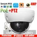 SD22404T GN d'origine DH 4MP H.265 4X Zoom optique haute vitesse PTZ caméra réseau IP WDR ICR Ultra IVS POE IK10