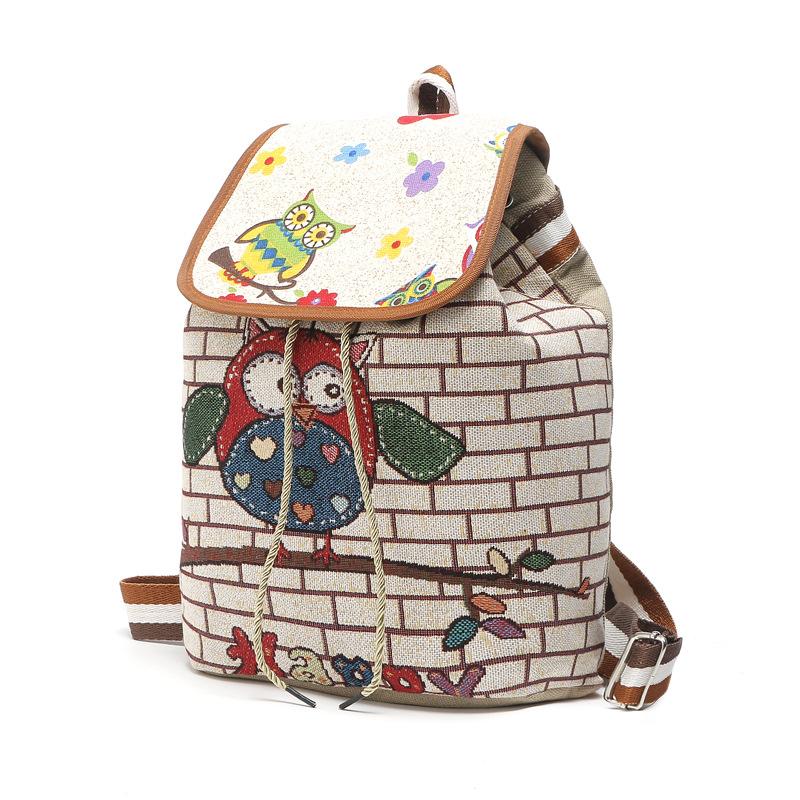 Owl Printed Girl School Backpack