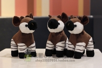 Kids Toys Gifts Simulation Okapi Doll Plush African Grassland Animals Toy Rare Kawaii One Piece