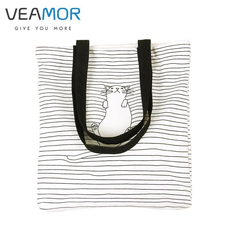 ⃝Rayas blanco y negro siesta gato patrón lienzo cremallera del ...