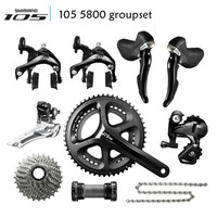 Shimano 105 5800 список групп 2x11 s 22 s Скорость 50 34 Т 52 36 т 53 39 Т 170 мм 172,5 мм 175 мм комплект для дороги велосипед