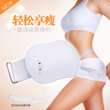 liposuction machine vibration home massage belt abdominal small waist vibration rejection fat belt factory outlets Free shippin