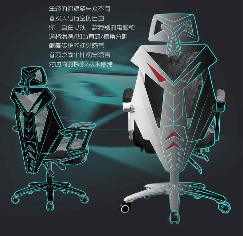 O escritório em casa cadeira pano net cadeira pode deitar cadeira giratória cadeira patrão cadeira de pausa para o almoço jogo de corrida elétrico cadeira