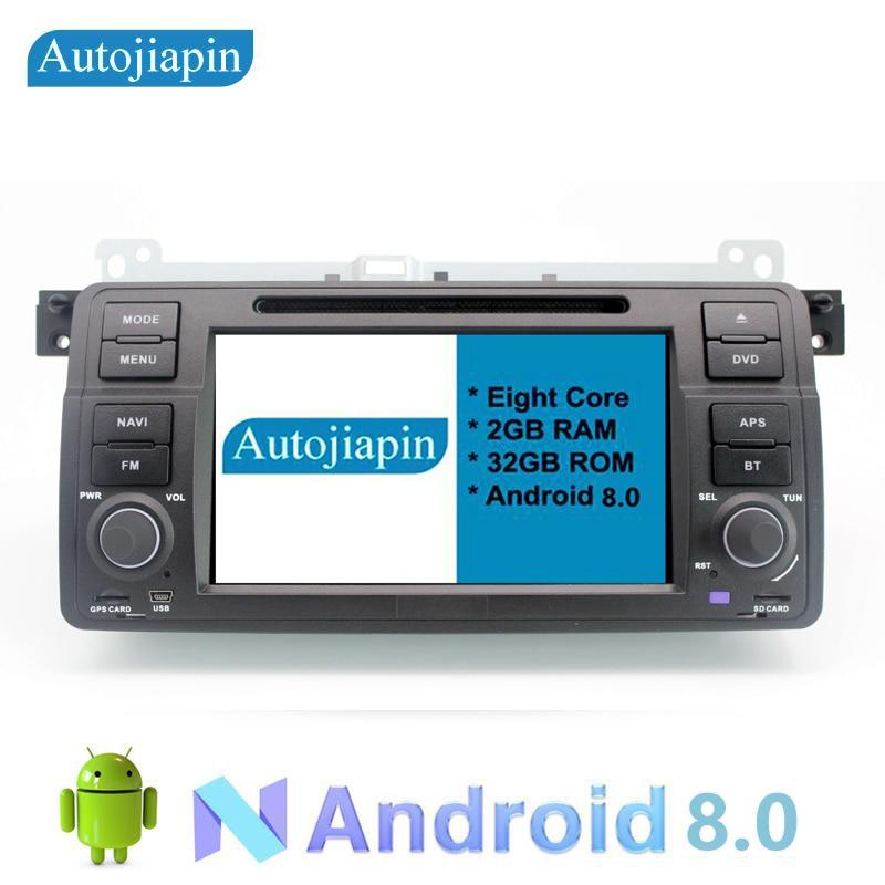 AUTOJIAPIN huit cœurs Android 8.0 2G RAM 1024*600 lecteur multimédia GPS Navi de voiture avec écran tactile pour BMW E46