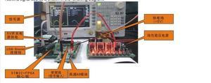 Image 2 - High Speed Ad Module AD9226 Msps Adc 12bit Fpga Development Board Uitbreiding 65 Msps Data acquisitie