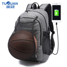 TUGUAN Mens Backpack Bag External USB Charge Brand 14-15Inch Laptop Notebook Mochila for Men Waterproof Grey laptop backpack