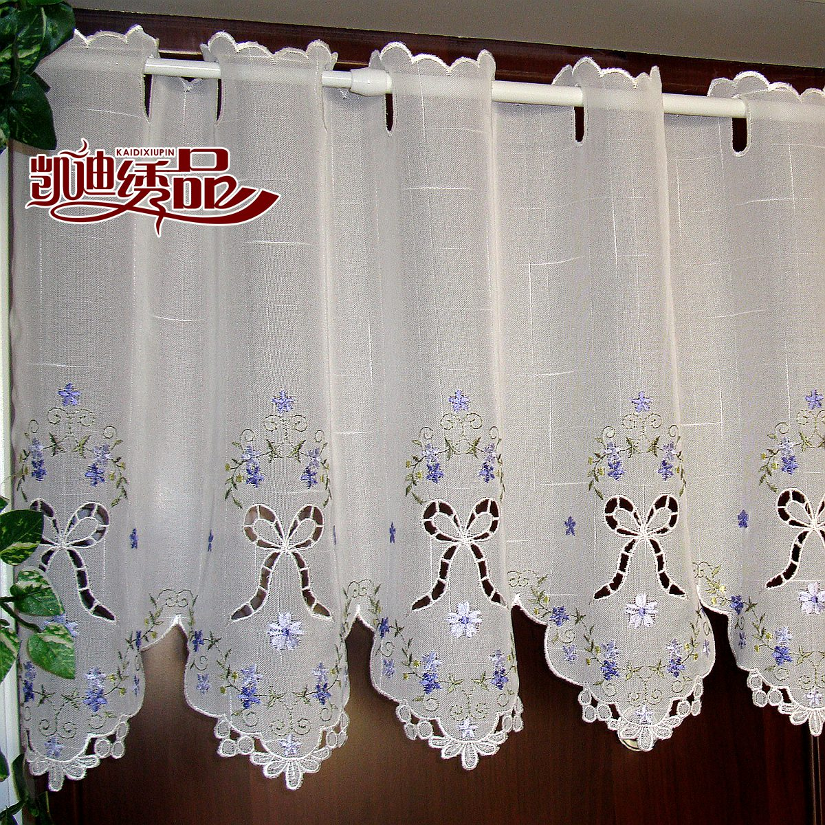 Quality Blue Embroidery Rustic Curtain Fabric Finished Product Kitchen Coffee Short
