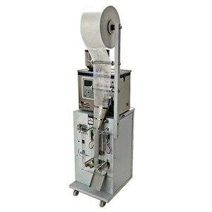 Автоматическая кофе сахар специи бобы Саше упаковочная машина, пакетик чая упаковочная машина