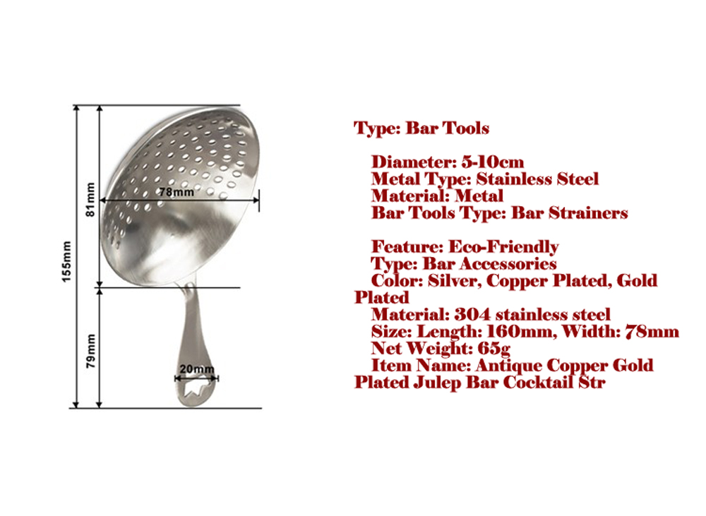 Antique Copper Gold Plated Julep Bar Cocktail Strainer Fits Most Boston Shaker Tool G342 On Aliexpress