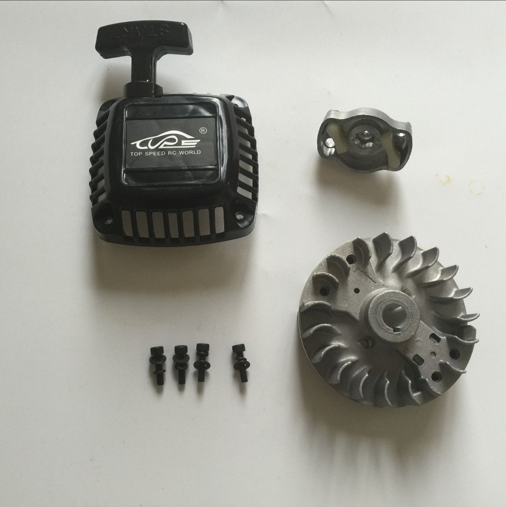 Easy Pull Start Conversion Kit w//Flywheel