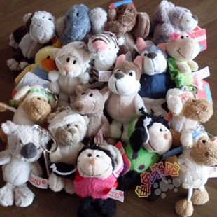 NICI Keychain sp many styles-in Stuffed   Plush Animals from Toys ... 6cb0eec47