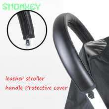 stroller accessories Generic Artificial Leather Sleeve Cover of Handlebar Consoles For Babyzen yoya YOYO babysing Stroller