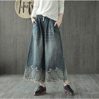 Johnature New 2018 Autumn Elastic Waist Tie Jeans Solid Color Patchwork Embroidery Pockets Loose Casual Full Length Women Pants