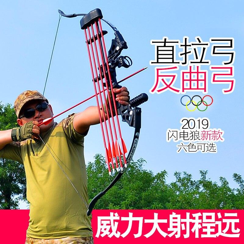 Puissant arc classique 35-40lbs costume de tir à l'arc professionnel pour le tir de chasse en plein air