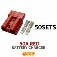 50x красный для прицепы караван 4WD 50AMP батарея мощность терминал комплект из штекерного разъема